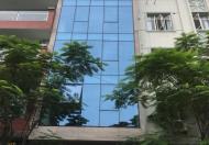 Bán nhà MP Trần Quốc Hoàn. Kinh doanh đỉnh, DT 50m2 x 7 tầng giá 17,5 tỷ