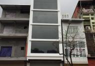 Cho thuê nhà mặt phố phố Huế, quận Hai Bà Trưng, DT 150m2 x 7 tầng, mt 7m. Lh: 0866613628
