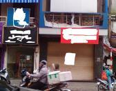 Tin nóng ! Bán nhà mặt phố Khâm Thiên. 270 tr/m2. Ngon bổ rẻ