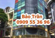 Chính chủ bán gấp nhà mặt tiền Võ Văn Kiệt, góc Trần Đình Xu, Quận 1, giá rẻ 32 tỷ, 7.2x23m