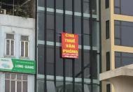 Cho thuê văn phòng 125m2 tại số 114 Trường Chinh, LH 0982.860.940