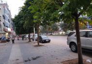 Bán nhà mặt phố Phạm Văn Đồng, Bắc Từ Liêm, 160m2, 27 tỷ, 10m mặt tiền. Siêu hiếm! Siêu đẳng cấp.