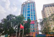 CHO THUÊ VĂN PHÒNG TẠI TÒA NHÀ LADECO BUILDING, 266 ĐỘI CẤN, BA ĐÌNH, HÀ NỘI