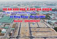 Đất Nền Phú Giá Huy Mở Bán Giai Đoạn 1 Giá Gốc CĐT HotLine 0904464247