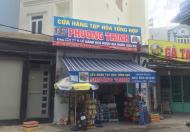 Cần sang nhượng lại mặt bằng kinh doanh số 129 Bùi Quang Là, phường 12, quận Gò Vấp, TP Hồ Chí Minh