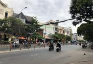 Chúng tôi có căn nhà đường D2, Phường 25, Quận Bình Thạnh, Thành phố Hồ Chí Minh
