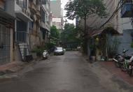 Bán gấp nhà ngõ 2 Giảng Võ 95m2 x 5T ,mt 7,6m ,ngõ 12m, giá 23,5 tỷ, khu phân lô thành ủy Ba Đình.