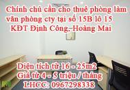 Chính chủ cần cho thuê văn phòng cty tại số 15B lô 15 khu đô thị Định Công, Hoàng Mai, Hà Nội.