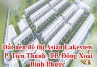 Đất nền đô thị Asian Lakeview - P. Tiến Thành -TP. Đồng Xoài - Bình Phước
