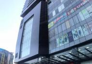 Kênh chính thức tòa nhà Discovery Cầu Giấy cho thuê văn phòng hạng A, diện tích từ 80m2, giá ưu