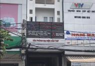 Cần bán nhà gấp mặt phố Nguyễn Bỉnh Khiêm, 20/36m2 x 5 tầng, mặt tiền 5,2m, giá 17.5 tỷ Hai Bà Trưng
