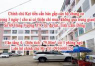 Chính chủ Kẹt tiền cần bán gấp căn hộ chung cư trong 3 ngày ( cho ai có thiện chí mua, không qua