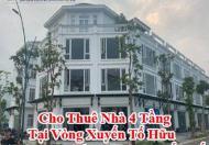 Cho Thuê Nhà 4 Tầng Tại Vòng Xuyến Tố Hữu- Phường An Đông- Thành Phố Huế