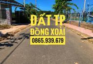 Đất Thành Phố Đồng Xoài - Chỉ 195 triệu/200m2 - Sổ riêng - Cạnh Co.op Mart - 0865.939.679