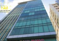 Văn phòng quận Bình Thạnh PVFCCO SBD Building thiết kế hiện đại, nhìn là thích ngay