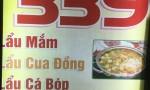 Chính chủ sang gấp quán, 150m2, Đường vành đai, Tân Phú, TP. Đồng Xoài, Bình Phước