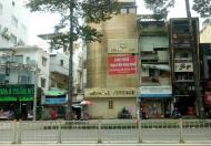 Bán nhà 4 lầu mới, mặt tiền đường Ký Con, P. Nguyễn Thái Bình, Quận 1.DT 4.5 X20m. Giá rẻ 41 tỷ(TL)