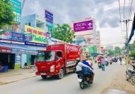 Bán nhà MTKD đường Tân Kỳ Tân Quý, DT 4.1x29m, nở hậu, giá 13.9 tỷ