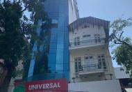 Bán nhà mặt phố Bà Triệu, 189m2 xây 12 tầng, mặt tiền 5.5m
