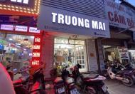 Sang nhượng cửa hàng số đẹp dễ nhớ 1166 mặt đường Láng, Đống Đa, Hà Nội.