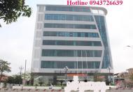 Cho thuê văn phòng cao cấp tại tòa nhà Sao Mai , 19 Lê Văn Lương, Thanh Xuân , Hà Nội