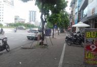 Bán gấp mảnh đất mặt phố Vũ Tông Phan, Thanh Xuân, 70m2, vỉa hè đá bóng