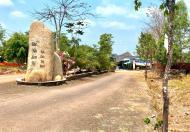 Bán đất tại Đường Lạc Long Quân, Xã Tân Lợi, Đồng Phú, Bình Phước diện tích 125m2  giá 549 Triệu