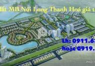 Dự án Khu đô thị Núi Long: Cần bán lô đất biệt thự Khu đô thị Núi Long – Tp. Thanh Hóa