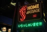 Nhượng cửa hàng Home Masage Spa Số 16 ngõ 36 Đào Tấn, Ba Đình