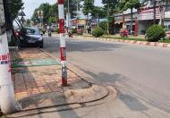 Cần bán gấp lô đất ngộp ở phường Phú Mỹ Thủ Dầu Một Bình Dương.