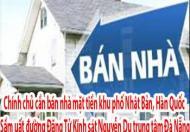 Chính chủ cần bán nhà mặt tiền khu phố Nhật Bản, Hàn Quốc sầm uất đường Đặng Tử Kính sát Nguyễn Du