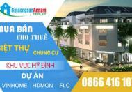 Chính chủ bán nhà liền kề 90m * 5 tầng dự án HD Mon đường Hàm Nghi, Mỹ Đình 2. LH 0866416107