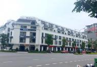 Bán lô đất 4 mặt tiền ngay Trung tâm TP Phan Thiết, chợ Đông Xuân An, Sổ đỏ, Giá rẻ