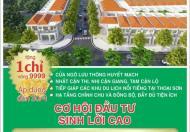 Dự án Khu dân cư Tây Thoại Ngọc Hầu - trung tâm Thoại Sơn.