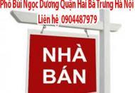 Bán nhà tầng 3, khu tập thể Thông Tấn xã VN, phố Bùi Ngọc Dương, 1,55tỷ Quận Hai Bà Trưng - Hà Nội
