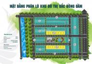 Công ty CP Đầu tư & Kinh doanh Bất động sản Hải Phát - Hải Phát Land chính thức độc quyền phân phối