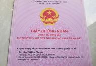 Chính chủ bán đất Vườn tại Thị Xã Cai Lậy, Tiền Giang, 2,4tỷ, 0971776434