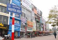 Bán nhà mặt phố Nguyễn Xiển, Thanh Xuân 350m2 giá 50 tỷ