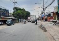 Bán nhà HXH Nguyễn Ảnh Thủ 60m2 không lộ giới, Giá chỉ 3.25 tỷ thương lượng