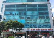 Cho thuê văn phòng tòa An Phú Building 26 Hoàng Quốc Việt, quận Cầu Giấy