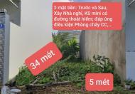 Nền 2 mặt tiền ĐS4 đối diện Công viên KDC Thới Nhựt 1, P.An Khánh, Q.Ninh Kiều, TP.Cần Thơ.